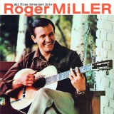 Слова песни — перевод на русский язык My Uncle Used to Love Me but She Died. Roger Miller